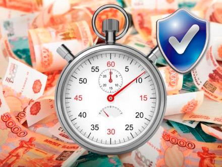 быстрый займ на карту без отказа срочно онлайнвзять деньги в долг на телефон