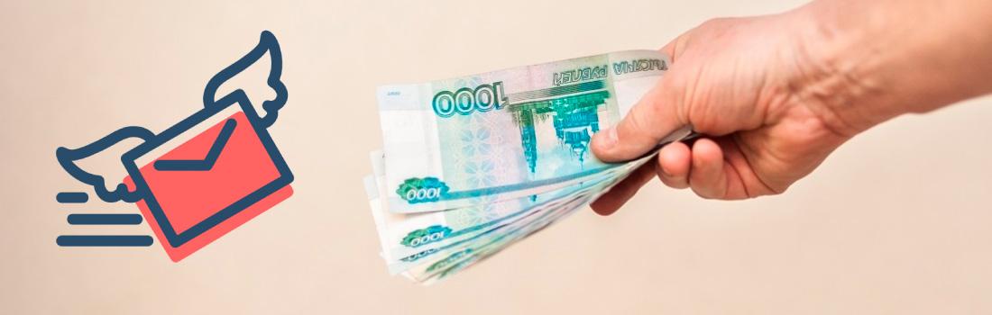 потребительский кредит в почта банке калькулятор 2020