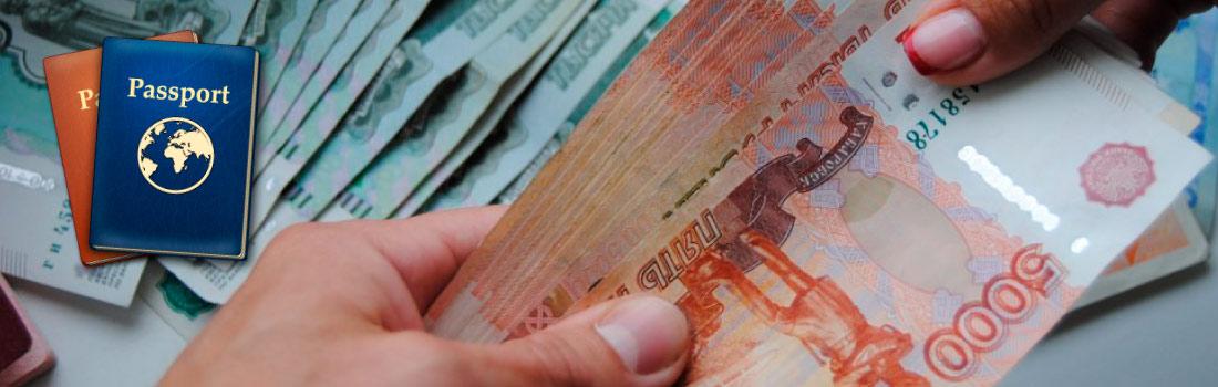 можно ли взять деньги без паспортакак проверить машину на залог и кредит в банке