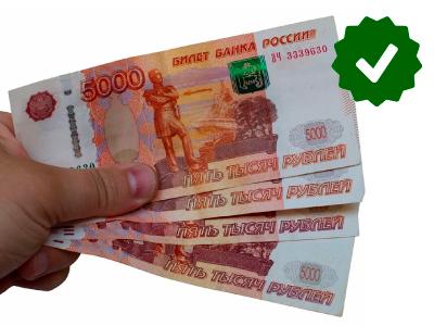 деньги россии займ онлайн кредит в икеа условия отзывы