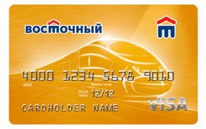 Взять кредит волгограде на карту