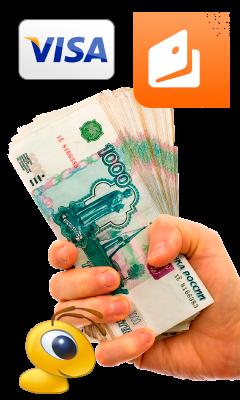 деньги в долг онлайн россия