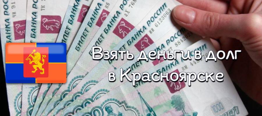 альфа банк отзывы клиентов по кредитам наличными