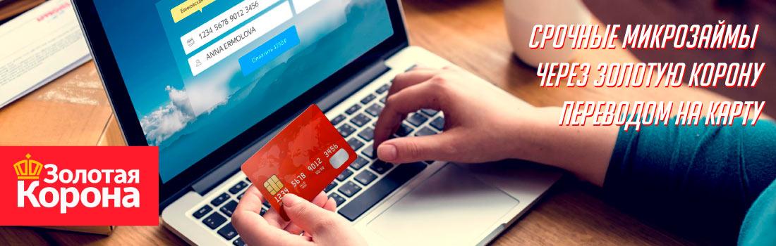 Восточный экспресс банк оформить кредит наличными