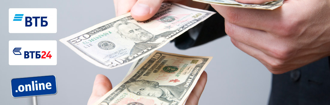 заявка на кредитную карту в сбербанк онлайн ответ
