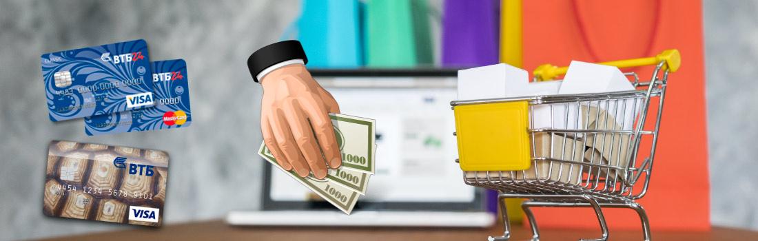Калькулятор почта банк потребительского кредита рассчитать 2020 под 12.9